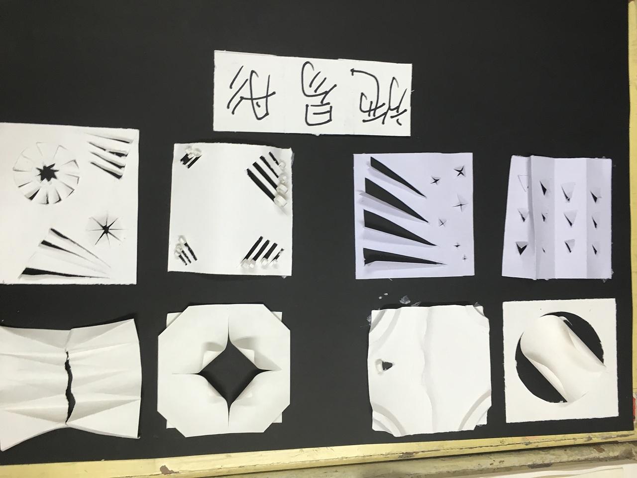 半立体构成图片