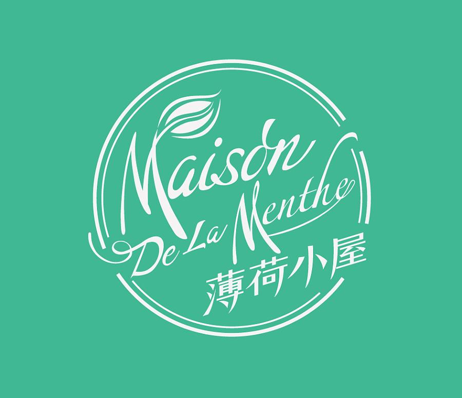 欧式复古咖啡小店logo设计——《薄荷小屋》|标志