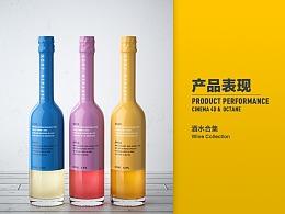 产品表现(三)——酒水合集