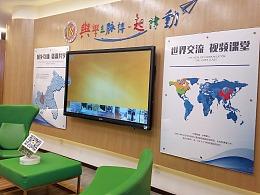 律动学堂文化墙展示