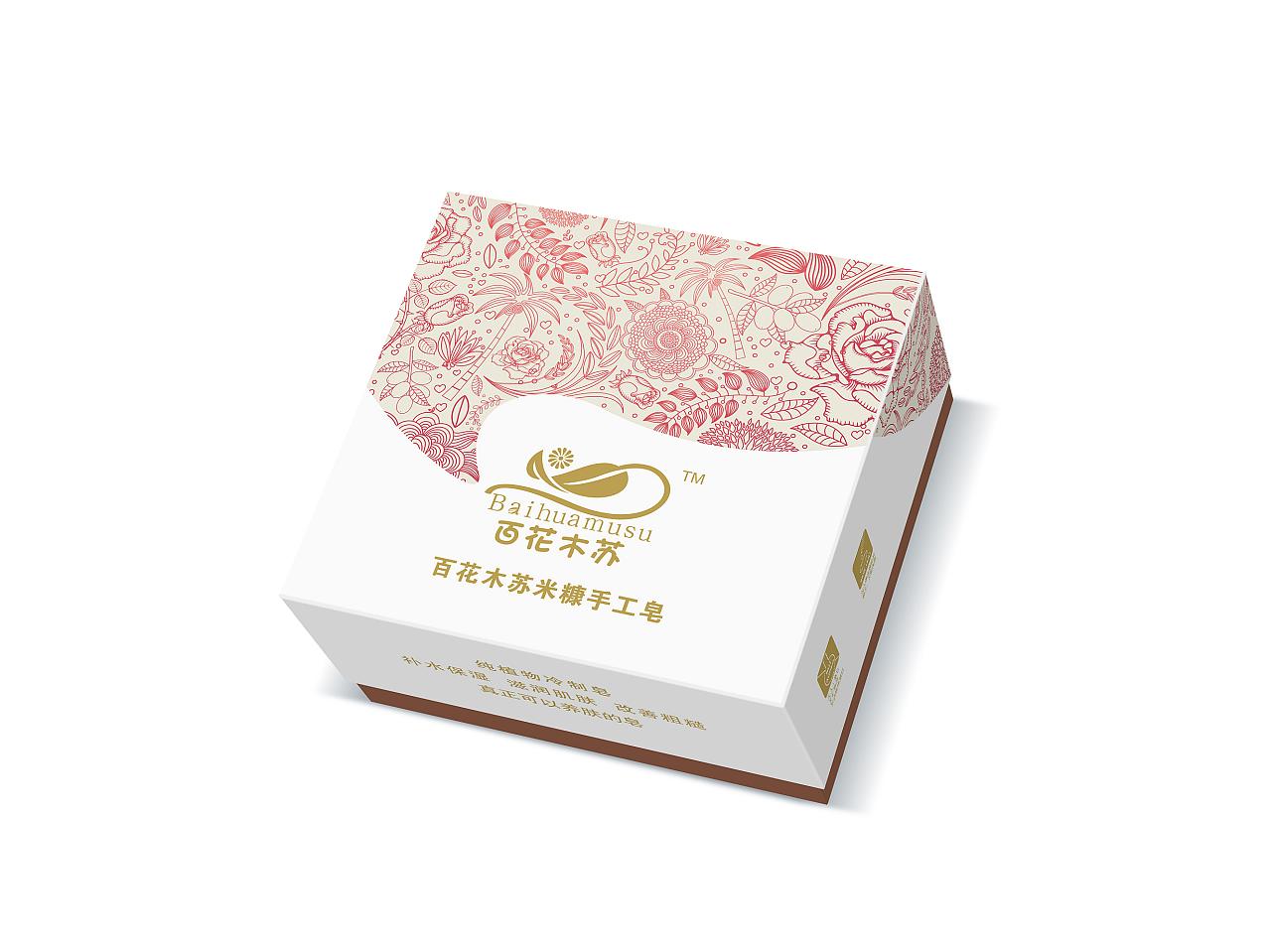 肥皂设计图-香皂包装设计赏析
