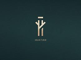 HUATIAN 华恬酒店标志与图形设计