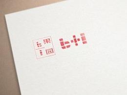 创意/水果/整理/logo