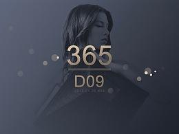 #练习365#高端质感临摹