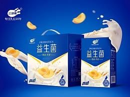 三剑客——益生菌 酸奶饮品