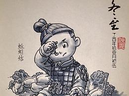 (演义秦风)中国节气——冬至