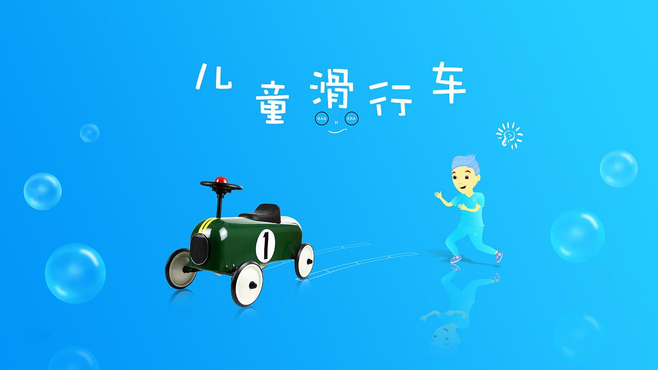 儿童汽车banner-插画