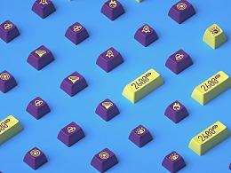 SA2600 机械键盘键帽设计
