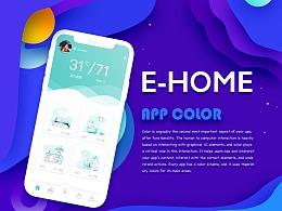 E-HOME智能家居配色设计