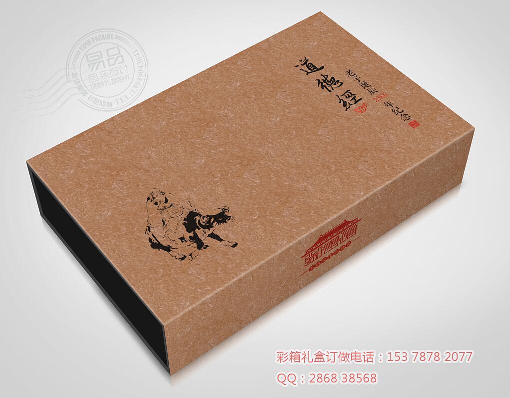 高档精品礼盒茶叶盒设计制作|平面|包装|tel_ - 原创图片