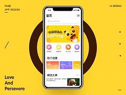 Pet城 App Design