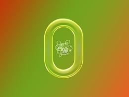 青蔬轻饮包装设计