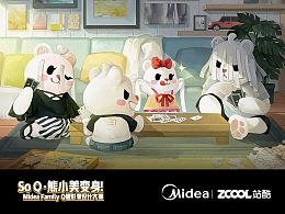 熊小美一家的幸福生活