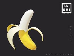 Black Banana