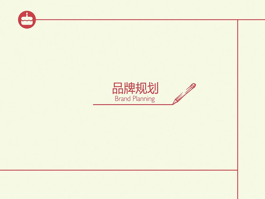 查看《商业PPT,借鉴模仿的~没做全》原图,原图尺寸:3562x2674
