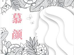 logo设计、形象墙设计