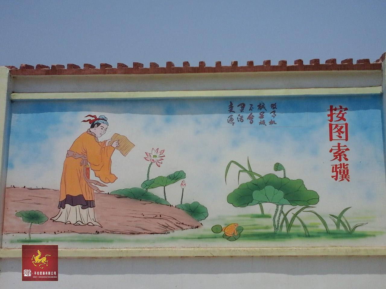 手绘壁画作品《弘色文明》
