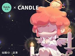 CANDLE肯豆——若来新文创IP形象设计大赛