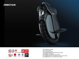 Inmotion 独轮平衡车 V11