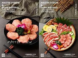 日式料理寿司刺身三文鱼牛肉烧烤拍摄|上海魔摄视觉