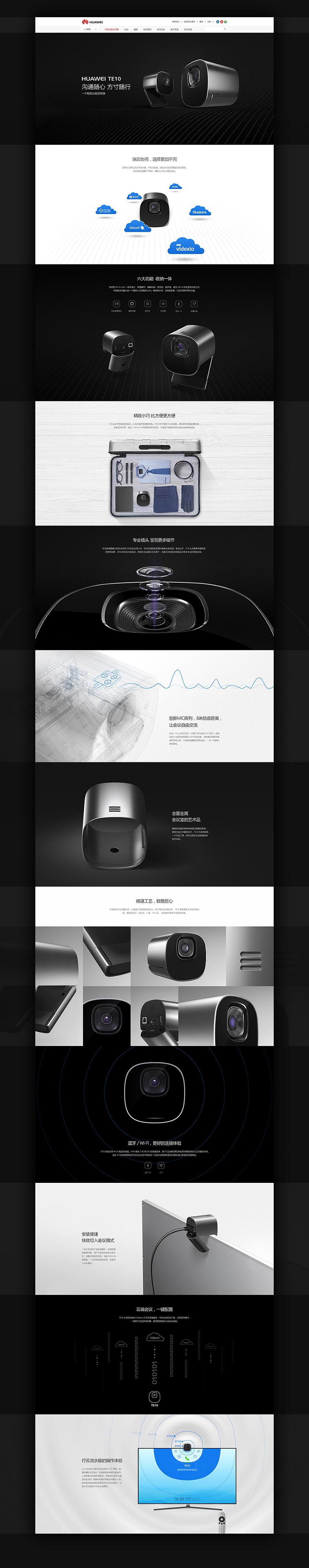 查看《华为视讯设备产品页》原图,原图尺寸:990x5016