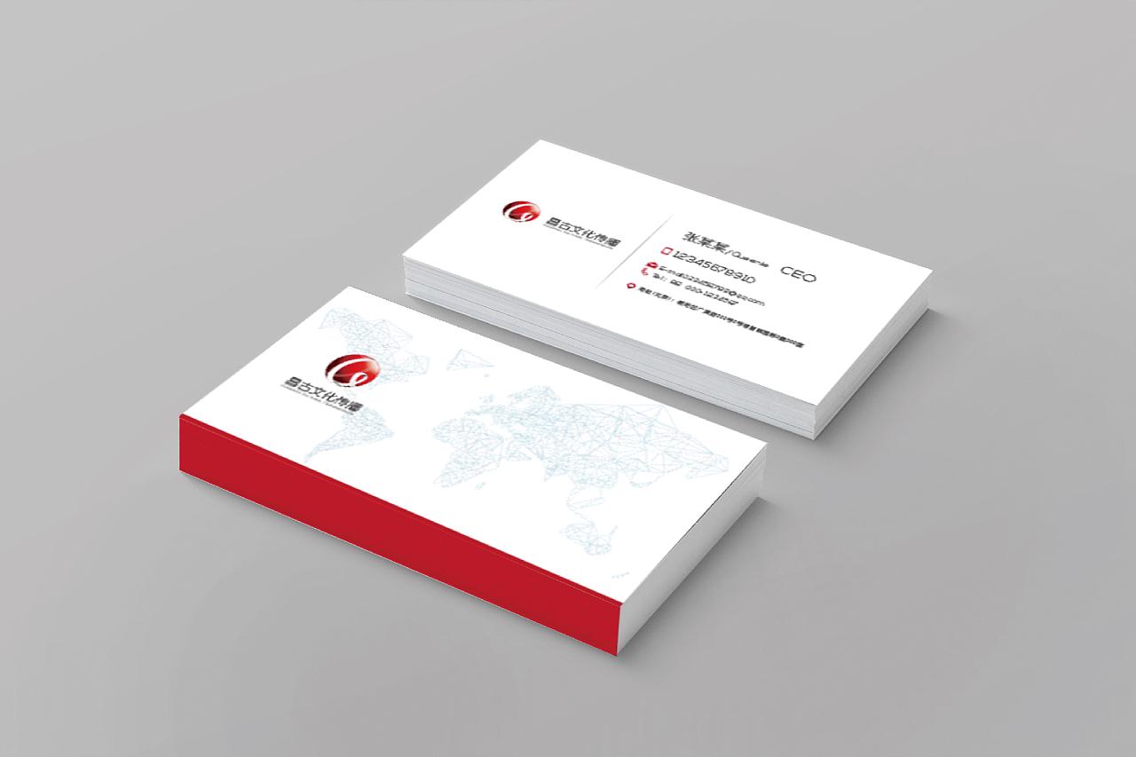 昌古文化传播(企业vi设计)|平面|品牌|特努尔文化传媒图片