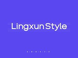 免费商用英文字库×凌旬 | Lingxun-style