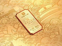 巨灵设计:稻香村集团首都心意2021月饼包装设计