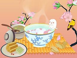 【鱼小漫】冬至唯美动漫片×闽南红白丸子汤