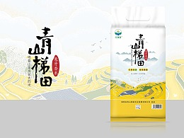 青山梯田大米包装设计