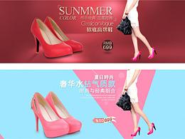 夏日时尚,软底高棒鞋。
