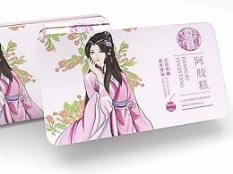阿胶糕包装 包装盒设计 阿胶糕 保健品  保健品插画