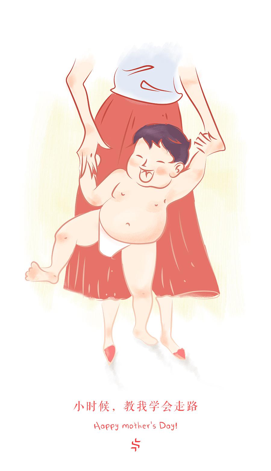 关于母亲的手绘漫画