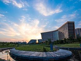 中国科大技术大学先进技术研究院