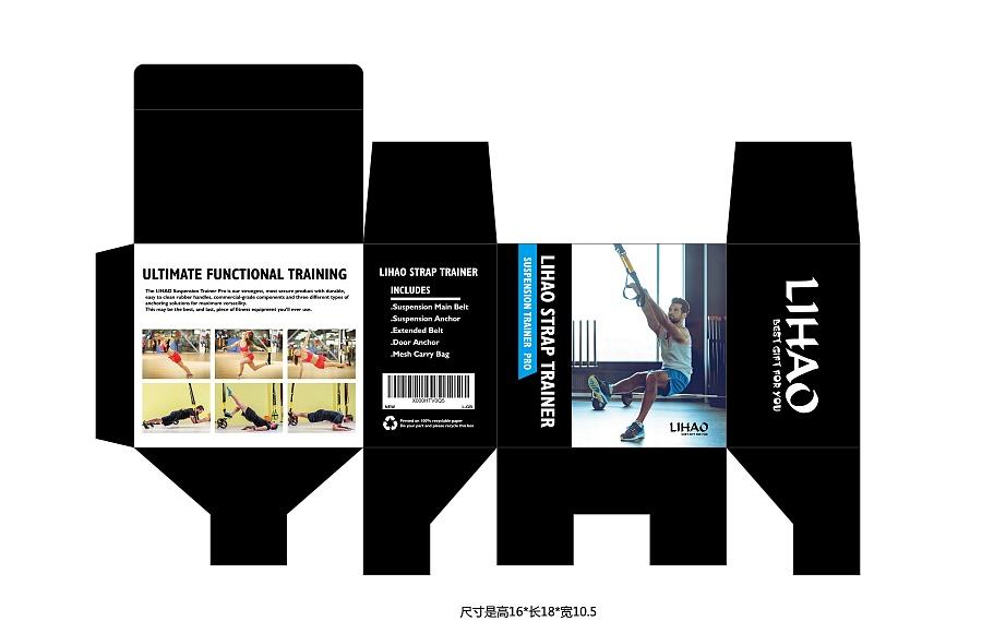 包装盒设计 包装设计过程(知识推荐)