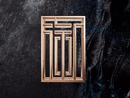 地产提案LOGO标志VI贴图主形象围墙户外黑金C4D立体