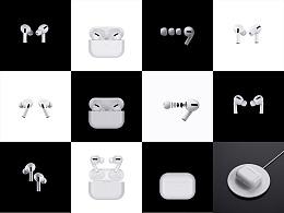 AirPods Pro 产品渲染 C4D octane 耳机