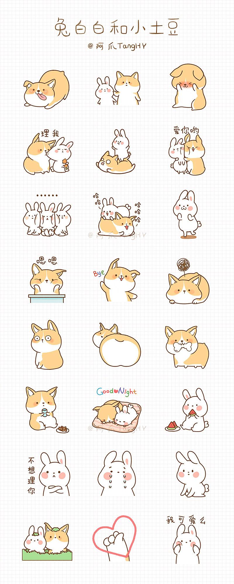 兔白白和小网络--微信表情v网络(表情)|土豆|动漫了脸一写真诚动画包图片