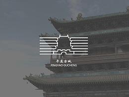 平遥古城logo