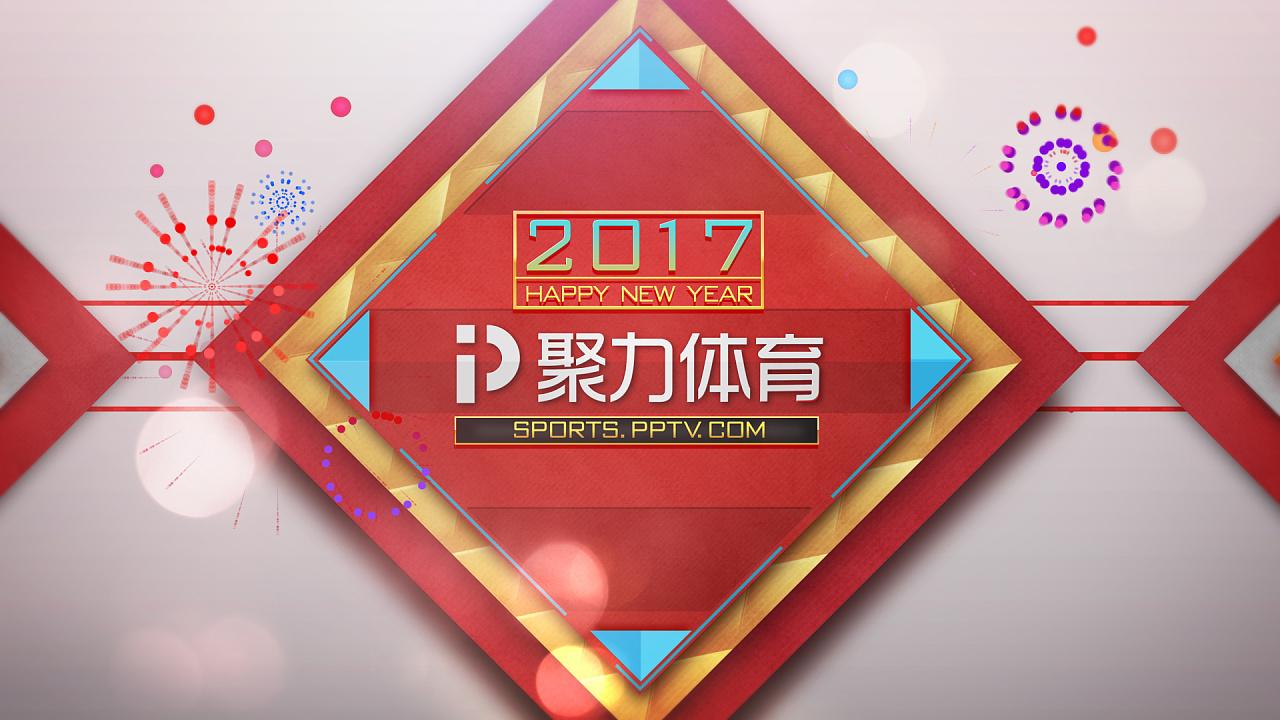 2020春节搞笑祝福语图片,温暖有创意!
