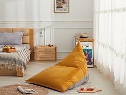 NAKLK原创丹麦设计北欧布艺豆豆沙发豆袋懒人沙发椅