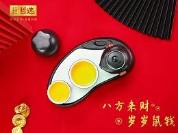 【 中國白·哲選 】鼠錢快客杯 2020鼠年 陶瓷 產品