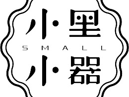 logo以及字体变形