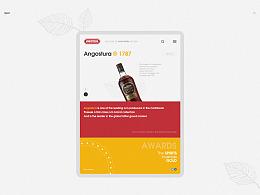 Angostura Rum # 朗姆酒