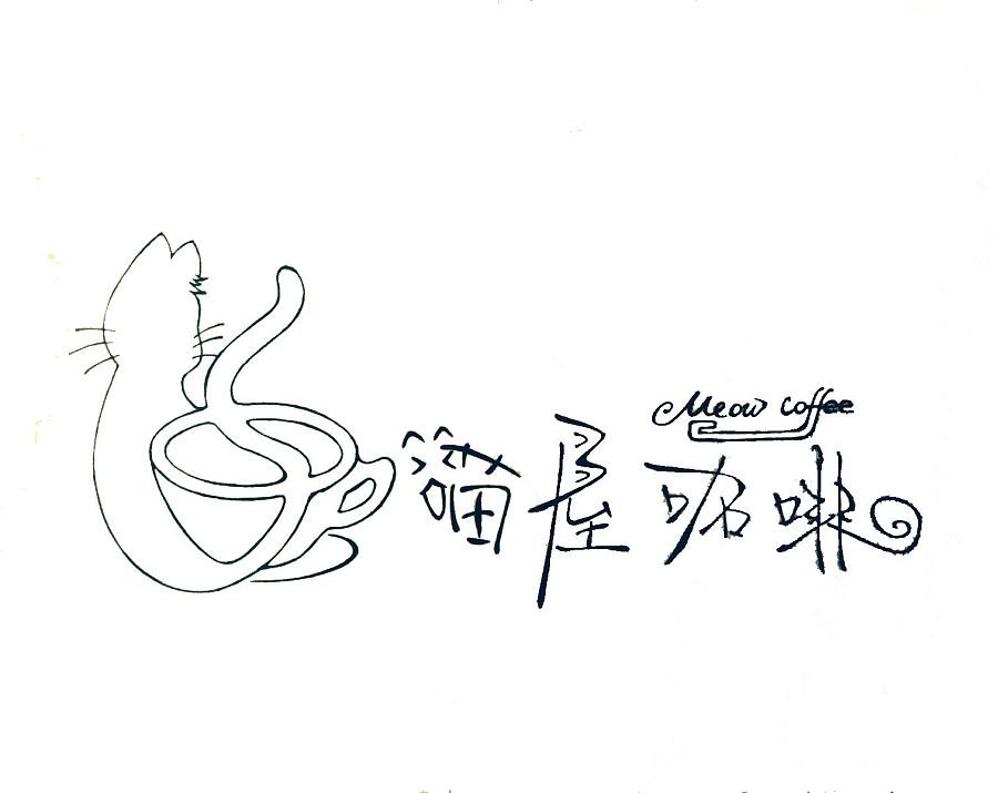 手绘英文字体咖啡