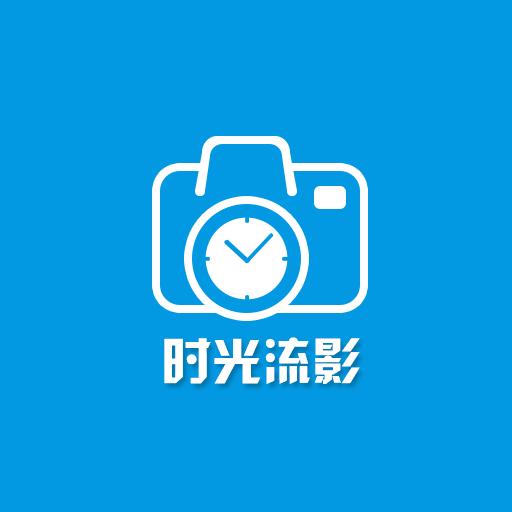 时光流影logo 图标 UI 檀春燕 - 原创设计作品 - 站酷 ...
