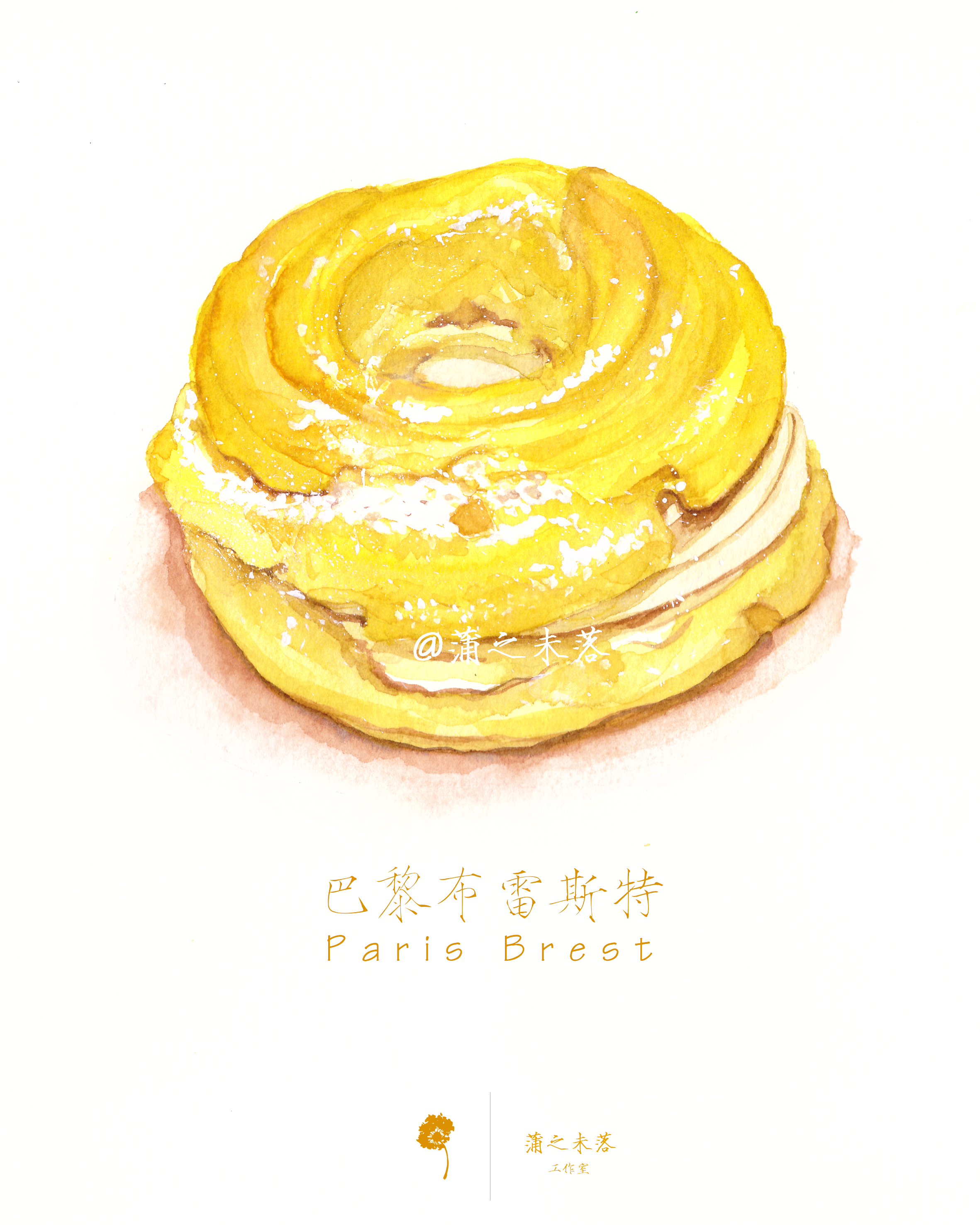 水彩手绘-甜品(巴黎布雷斯特) |纯艺术|水彩|蒲之未落