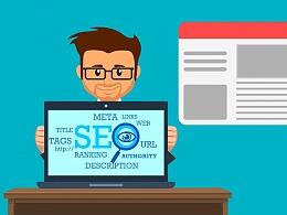 网页设计机构:到2020年,包含适当搜索引擎优化(SEO)的网页设计