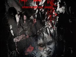 哪一种电影�:n�9.#zn�_电影海报