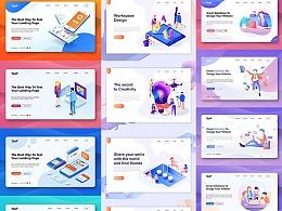 2.5D插画商务互联网金融科技网页登陆页素材模板下载